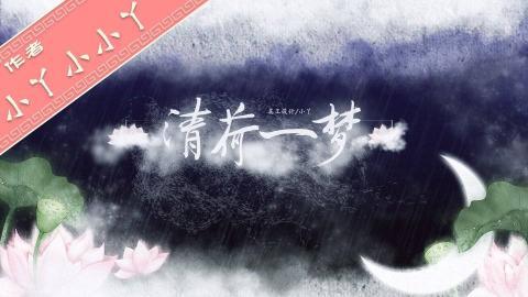 簡愛之春夏秋冬