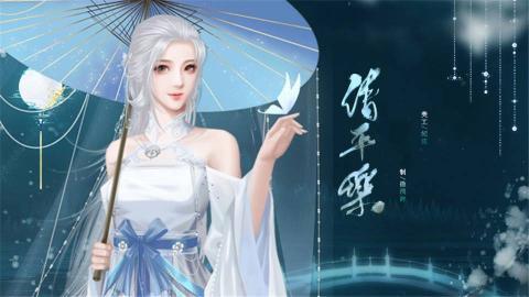 清平樂(超級大禮包限六折)