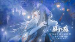 【周年慶開啟】風和庭