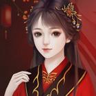 我在古代当公主