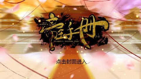 帝王手冊(1.0)