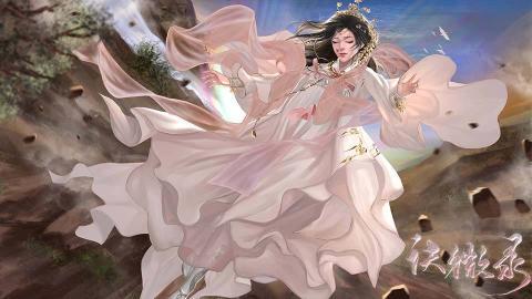 诀微录(仙界神女)