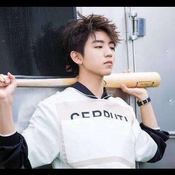 我的男友王俊凯