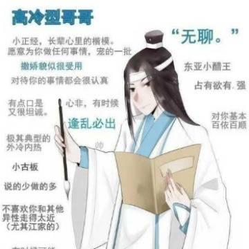 【魔道祖師同人】殊途