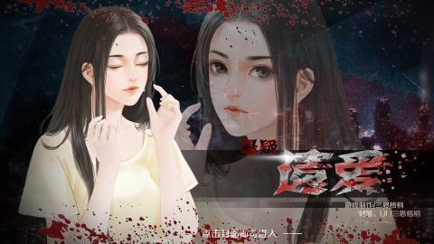 【懸疑】遺愛(秦川線修復、番外更新)