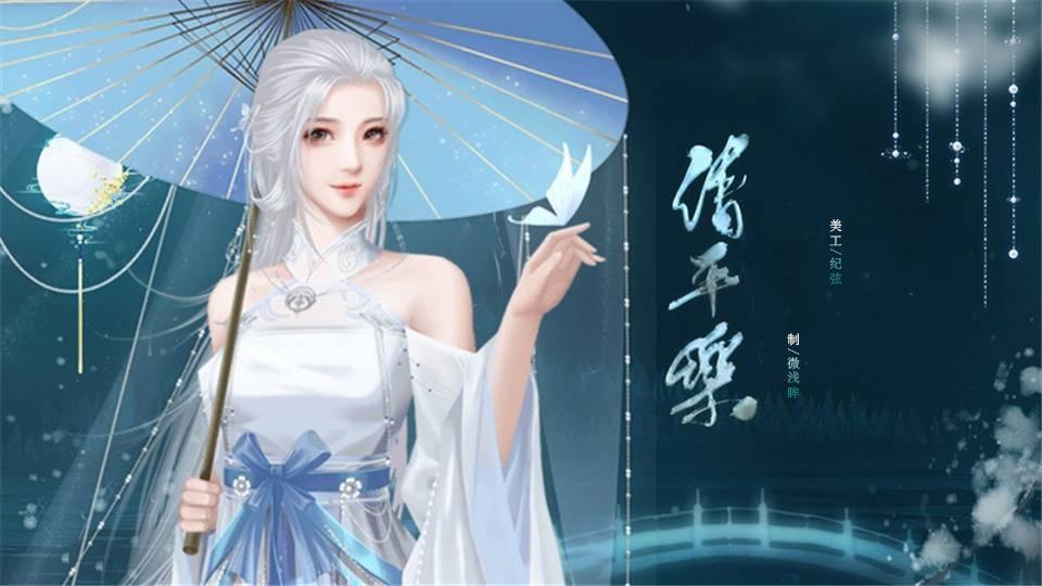 清平乐(超级大礼包限六折)